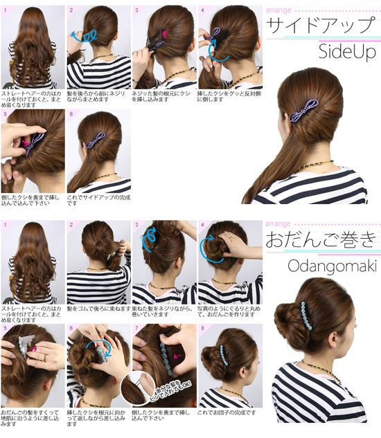 Прически для волос с гребешком